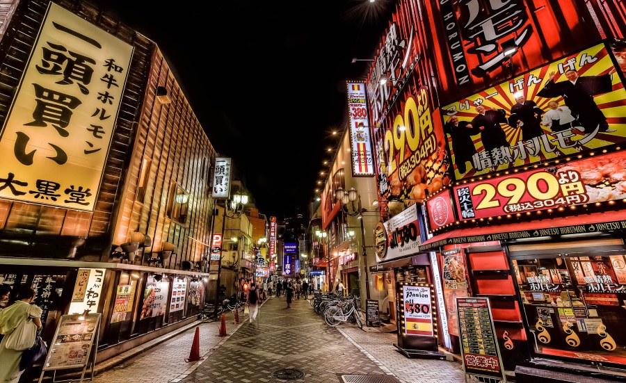 Night-Streets-Tokyo-Japan