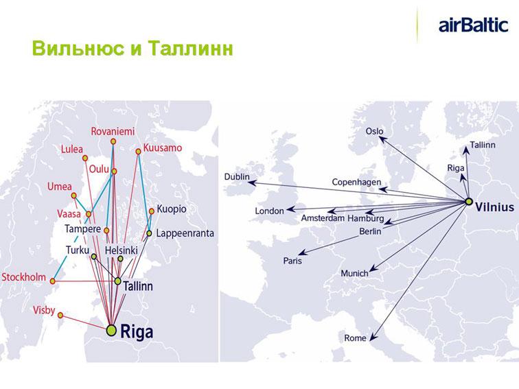 airbaltic_tallinn