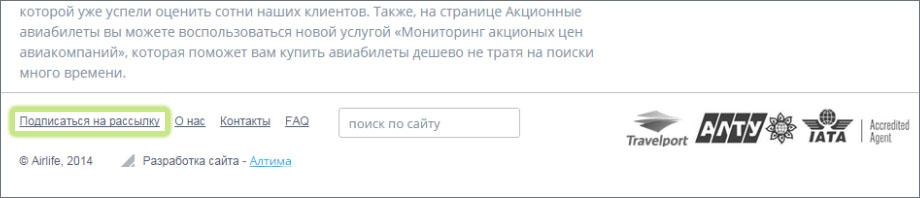 Уфа москва авиабилеты онлайн