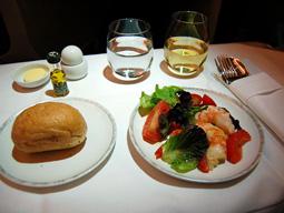 meals_big
