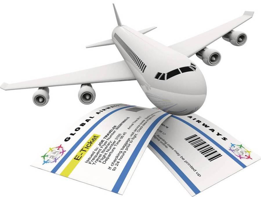 saite-prodajy-aviabiletov