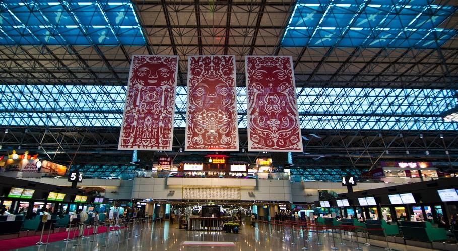taoyuan-international-airport
