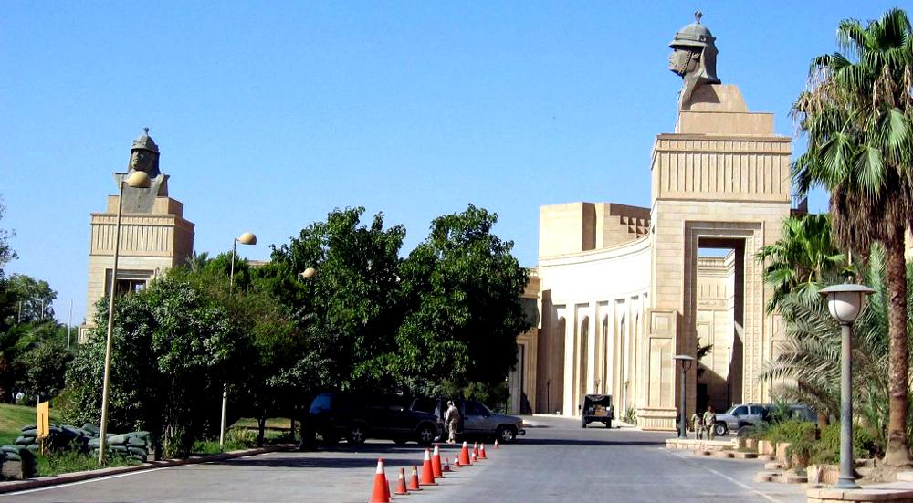 авиабилеты багдад